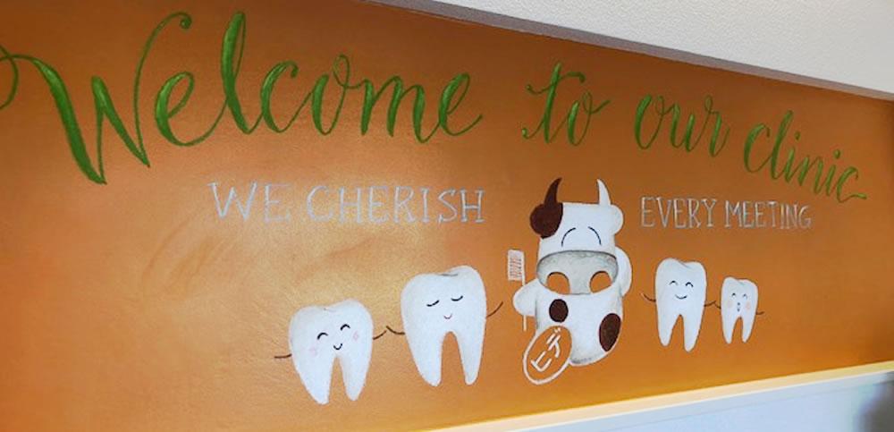 むらおか歯科矯正歯科クリニック