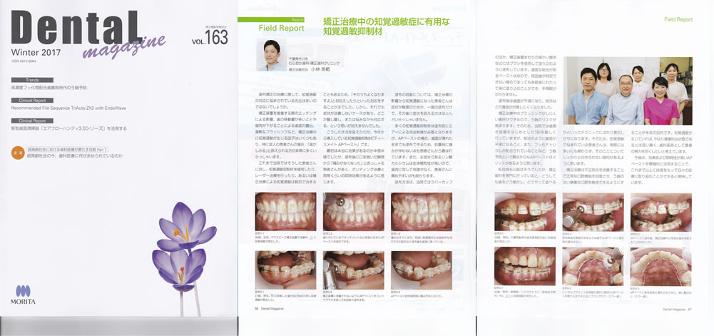 Dental Magazine
