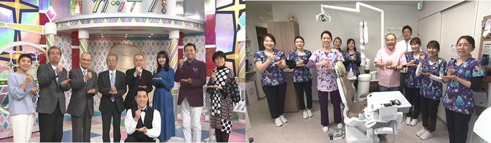 NHK放送ガッテン