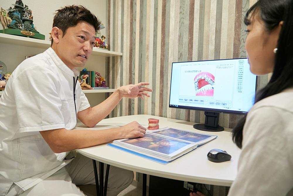 日本顎咬合学会認定医